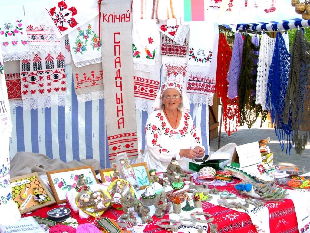 Славянский базар, ярмарка