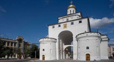 Отдых во Владимире: что посмотреть и куда сходить, достопримечательности и интересные места