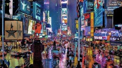 Бродвей - это не только одна улица