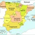 Что попробовать в Испании из еды? Национальная кухня Испании