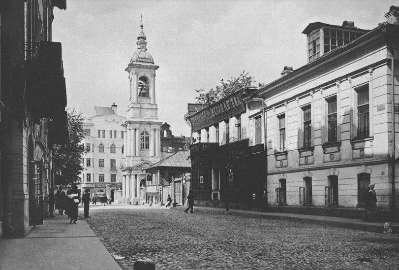 Арбат Москва 19 век