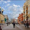 Что посмотреть на Арбате: история улицы, достопримечательности, фото