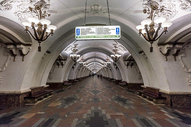 Станция Арбатская Арбатско-Покровской линии