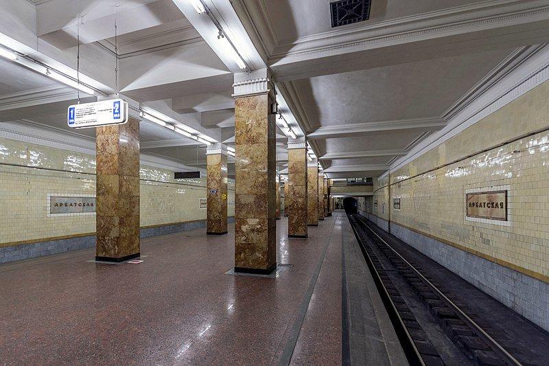 Станция Арбатская Филевской линии