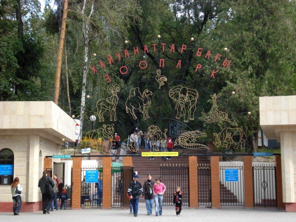 Зоопарк в Алматы