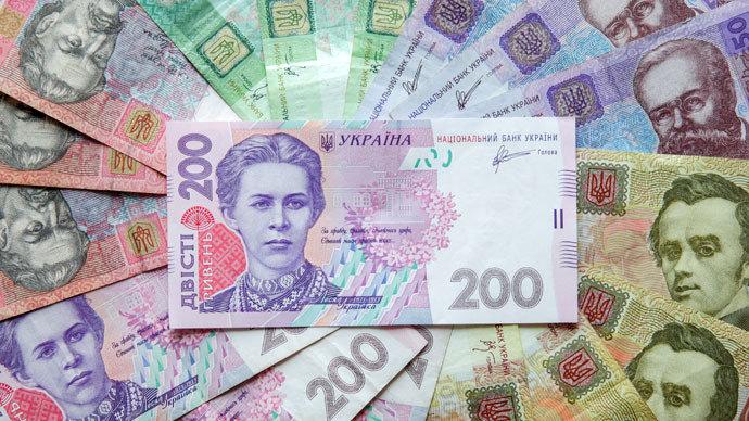 что за валюта uah
