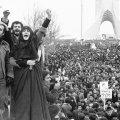 Флаг Ирана: значение и история создания