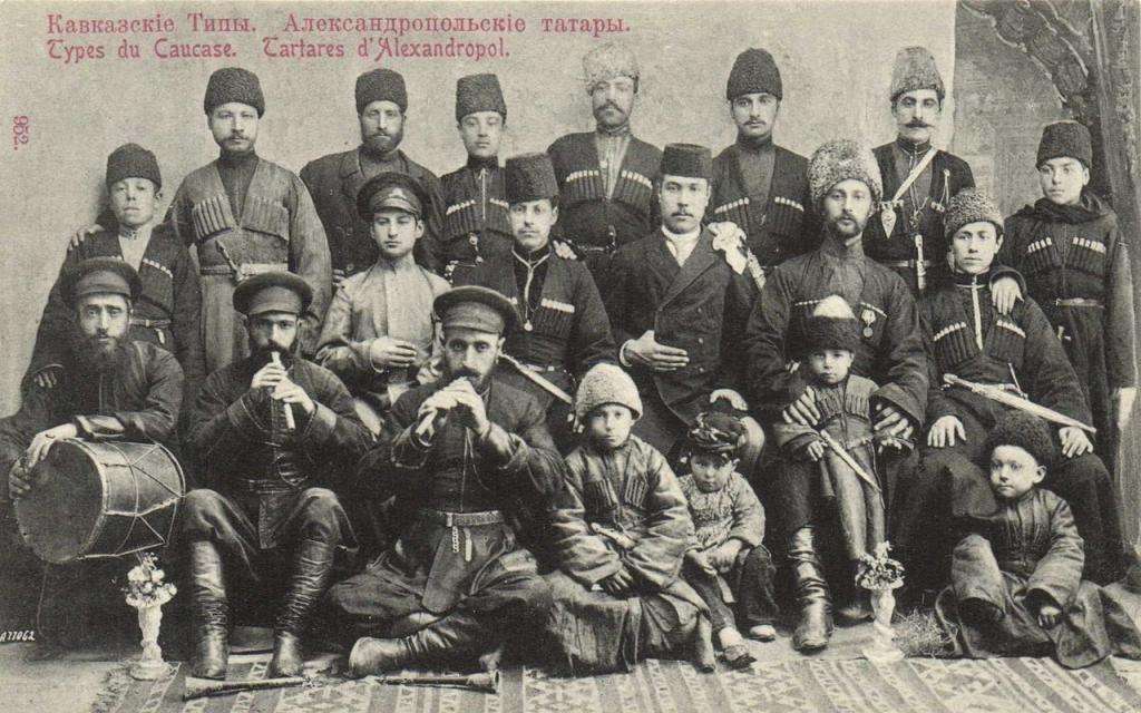 Александропольские татары - старое название азербайджанцев.