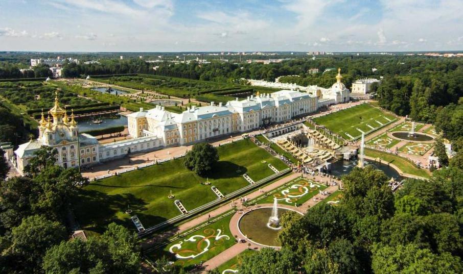 Петергоф дворцово-парковый комплекс