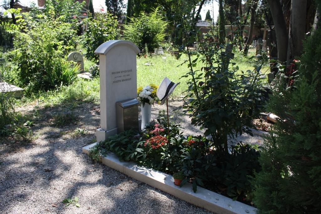 могила бродского