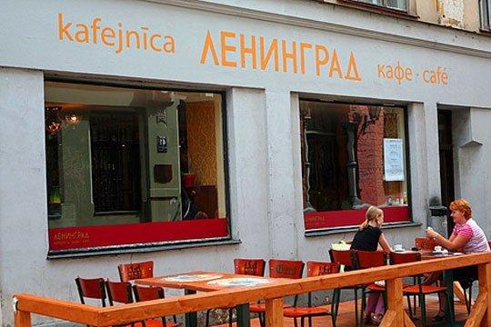 кафе ленинград