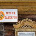 Достопримечательности Ярославской области: самое интересное для детей и взрослых