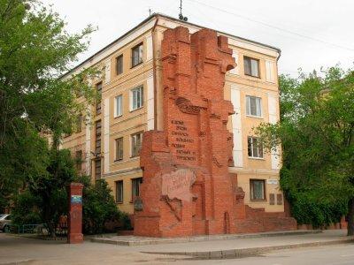 Отдых в Волгограде с детьми: куда сходить, достопримечательности и развлечения