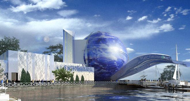 Российский музей