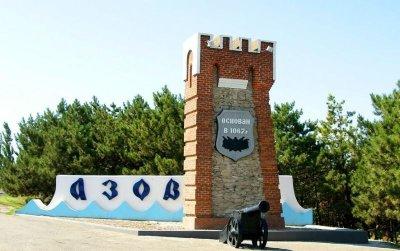 Азов: достопримечательности, дата и история создания города, интересные экскурсии, необычные факты, события, описание и фото