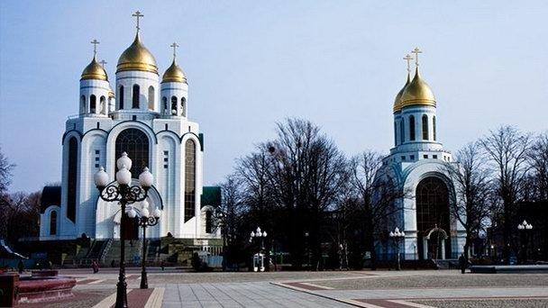 Калининград достопримечательности фото