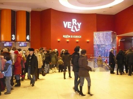 Кинотеатр Вери Велли в Перми
