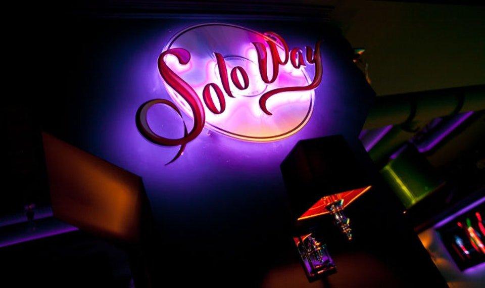 Караоке-клуб SoloWay