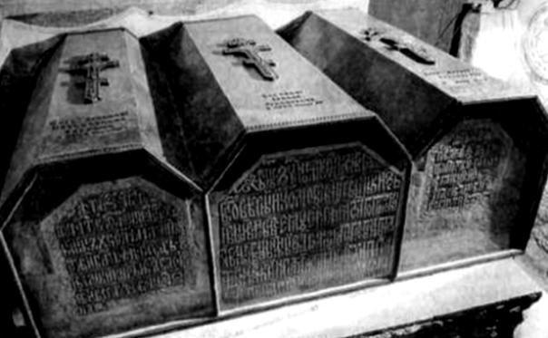 Где похоронили Ивана Грозного