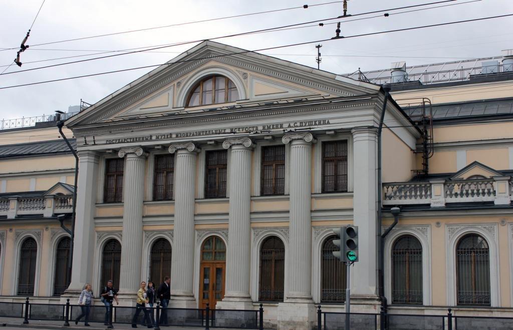 дома музеи москвы