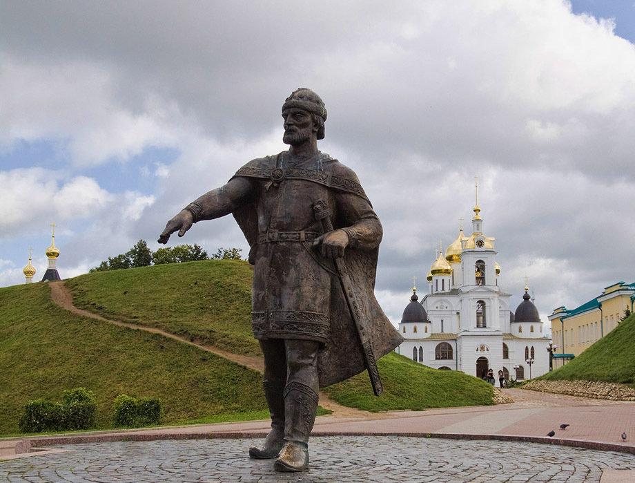 город Димитров