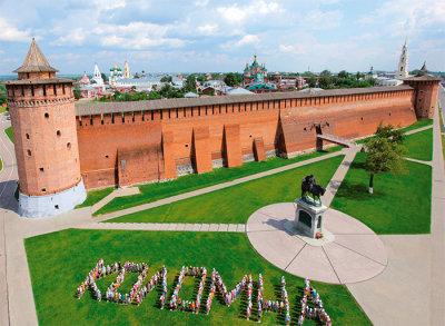 Красивые города Подмосковья: фото