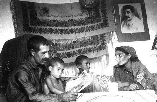 Цыганская семья в СССР