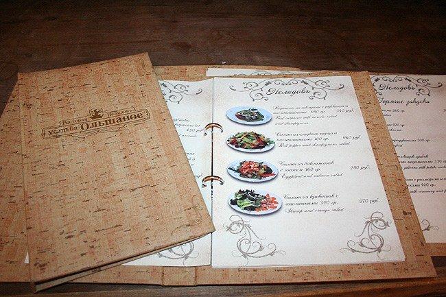 Как оформить меню ресторана