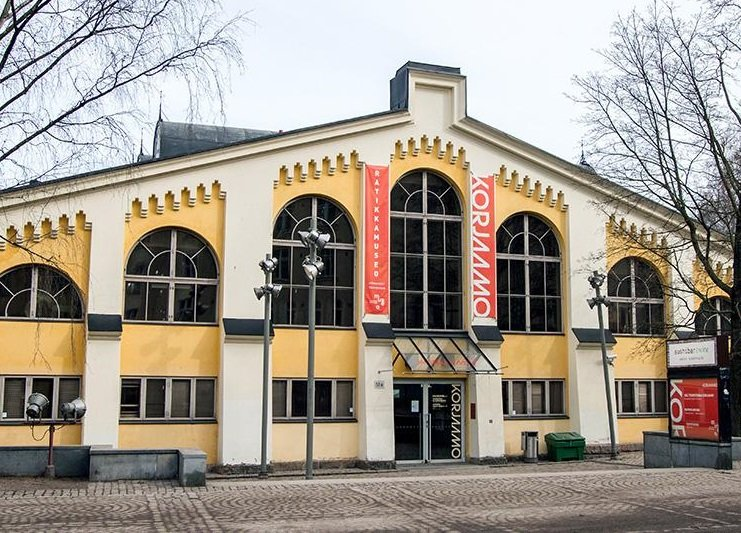 Культурный центр Korjaamo