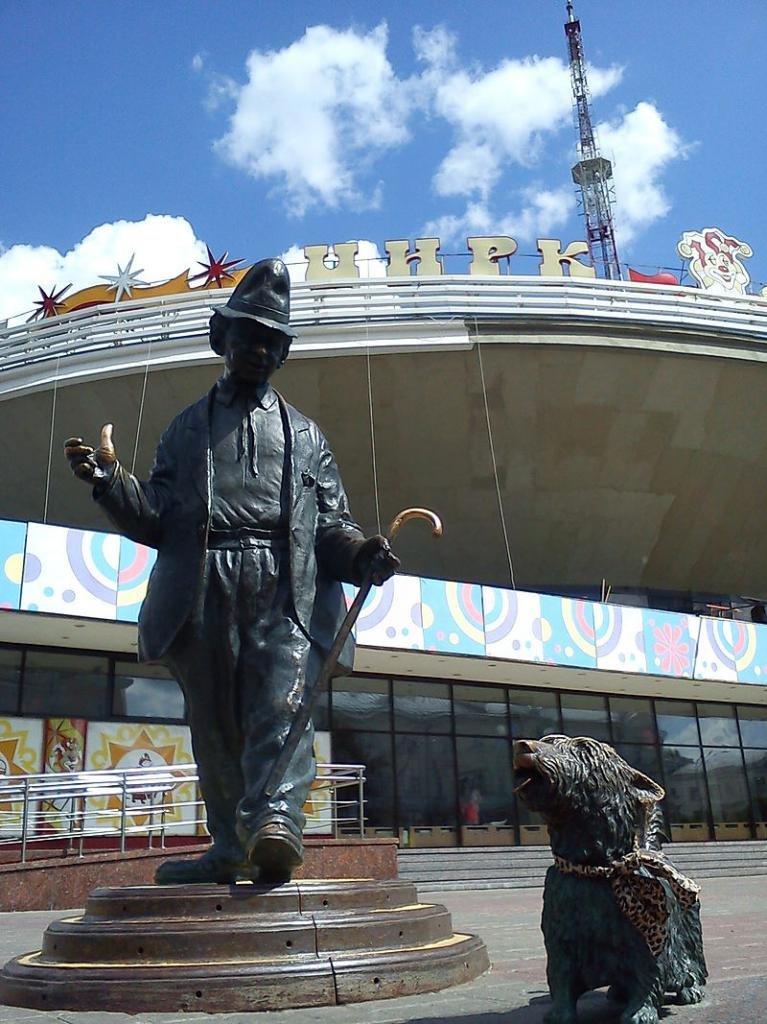 Памятник Карандашу и Кляксе окола Гомельского цирка
