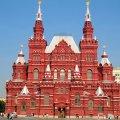 Куда сходить в Москве за 1 день: основные достопримечательности, интересные места, описание, фото и отзывы