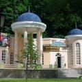 Отпуск в России: куда лучше поехать отдыхать