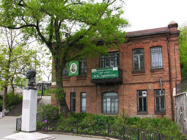 дом музей арсеньева