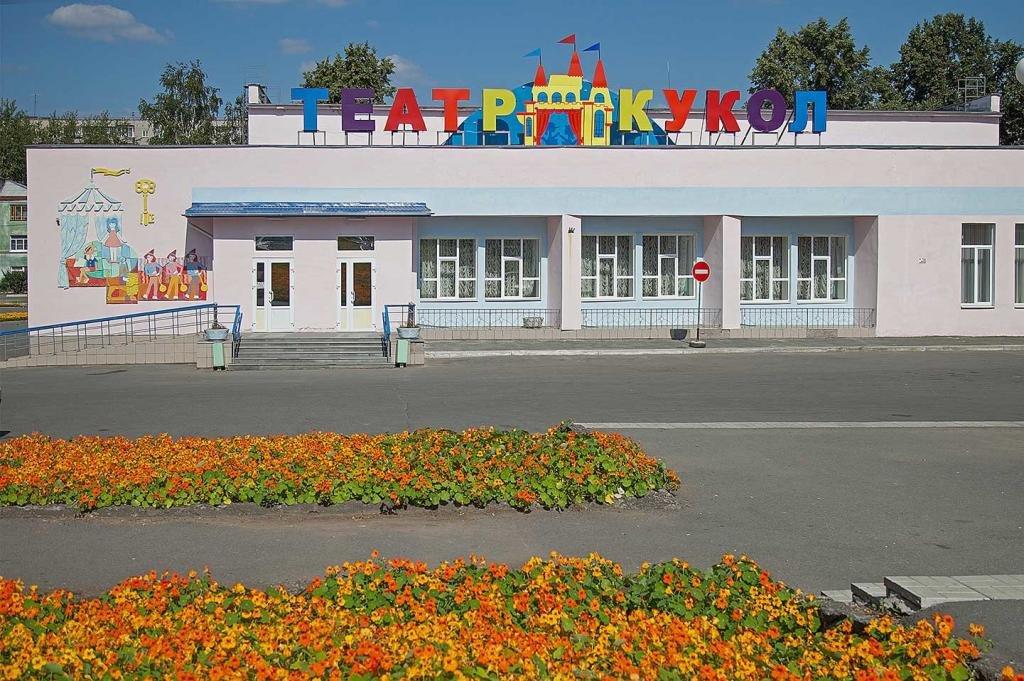 Нижний Тагил театр кукол
