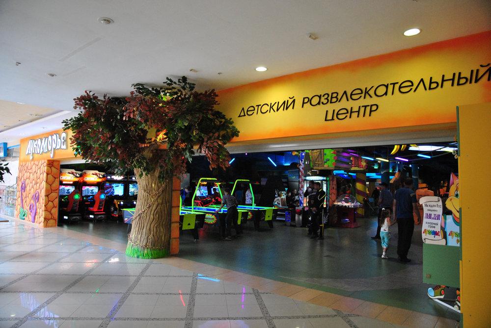 Детский развлекательный комплекс «Лукоморье»