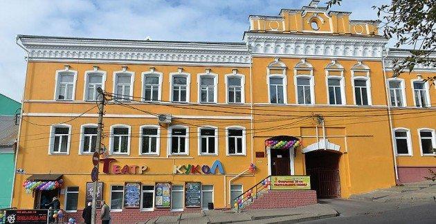 Курский государственный театр кукол