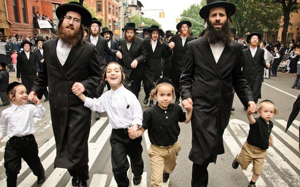 Еврейские семьи