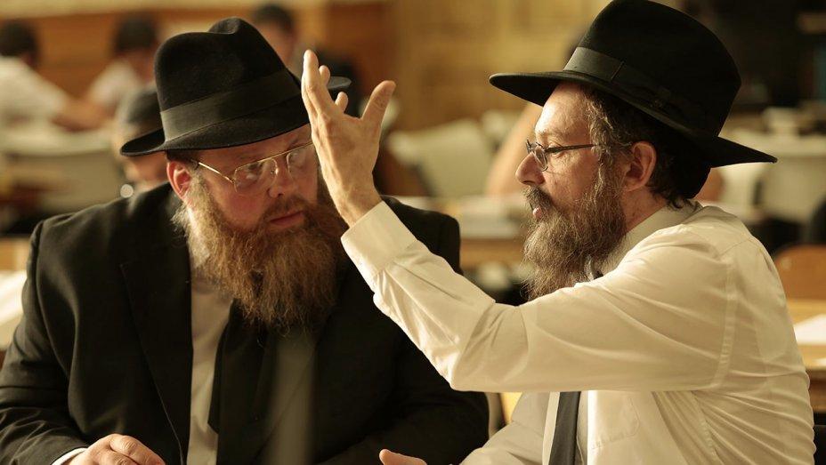 Еврейское приветствие