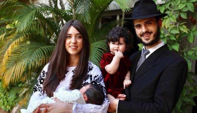 Счастливая еврейская семья