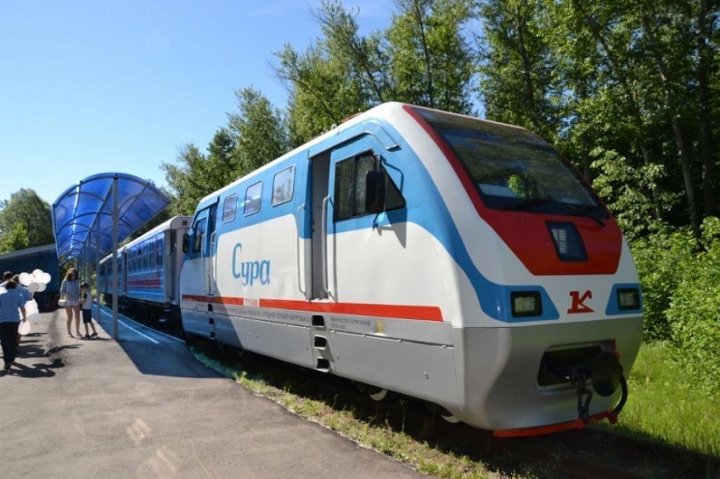 Детская железная дорога Пенза