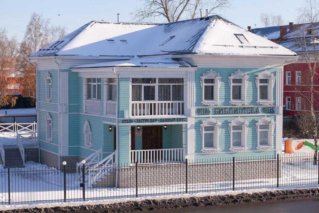 """Отель """"Библиотека"""" (Вологда): описание с фото, сервис, инфраструктура, отзывы"""