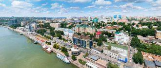 Отели в Ростове-на-Дону в центре: обзор лучших вариантов, описание с фото, отзывы