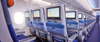Эконом-класс в самолете: места, обслуживание. Билет на самолет: расшифровка
