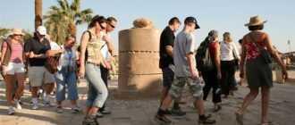 ❶ Для чего нужны туристические агентства