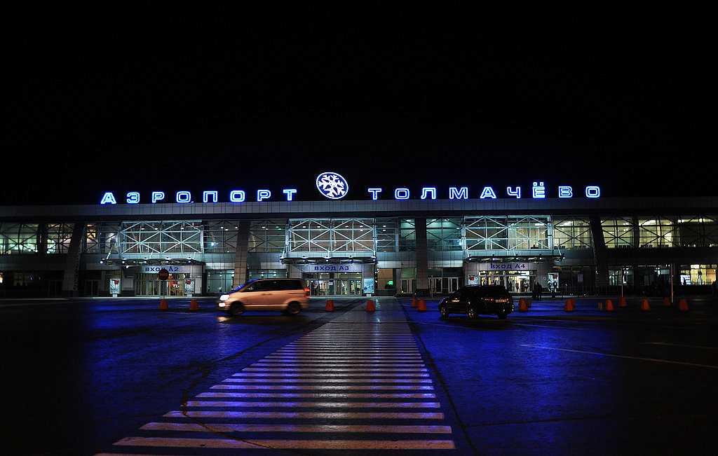 Лучшие гостиницы рядом с аэропортом Толмачево в Новосибирске