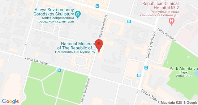 Уфа, национальный музей Республики Башкортостан: адрес, график работы, отзывы
