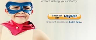 Как удалить аккаунт Paypal
