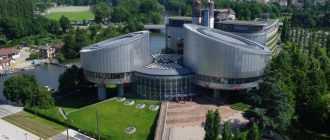 Как получить российское гражданство гражданам Молдовы