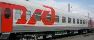 Нужен ли загранпаспорт при поездке из Москвы в Калининград