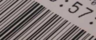 Как обменять билет